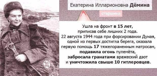 """""""Именно таким является летчик-герой нашей части капитан Иван Чучвага..."""""""