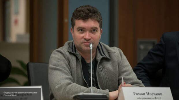 Роман Носиков: Мы не должны потакать «боевым меньшинствам» в духе BLM