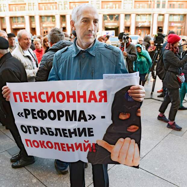 «Это геноцид населения»: Госдума опять обсуждает пенсионный возраст