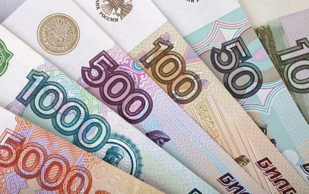 В 2022 году в денежном обороте страны должны появиться модифицированные банкноты