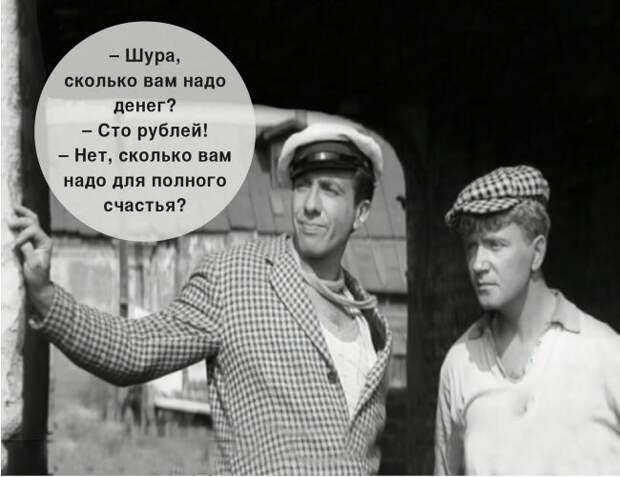 Любимые цитаты из старых фильмов