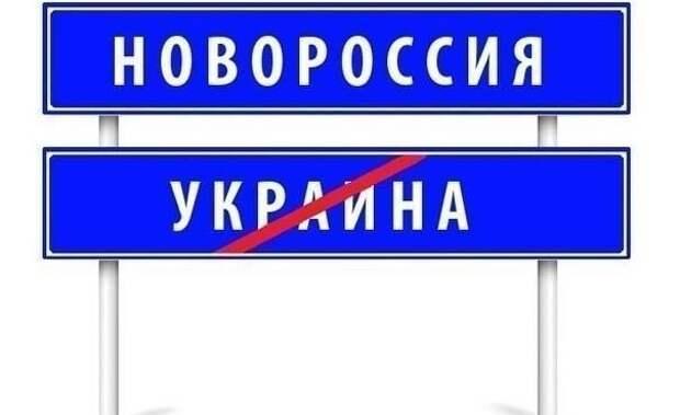 Депутаты Верховных Советов ДНР и ЛНР: положения минского меморандума неприемлемы