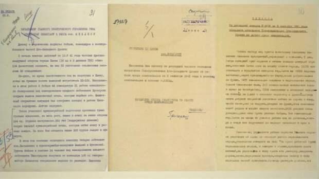 Минобороны РФ рассекретило документы о битве под Киевом в 1941 году