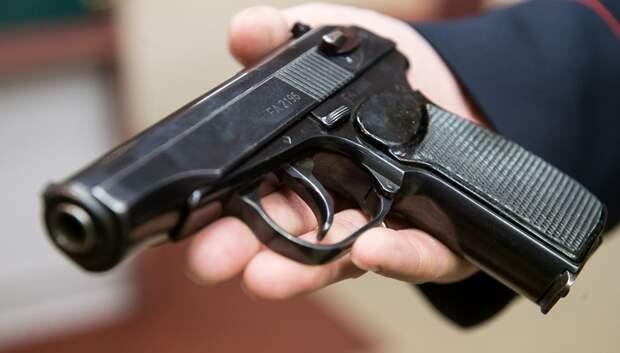В Подольске в 12‑летнего подростка случайно выстрелил старший брат