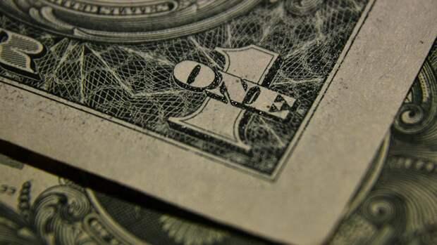 Доллар может упасть до 73 рублей при сохранении текущей ситуации на рынках