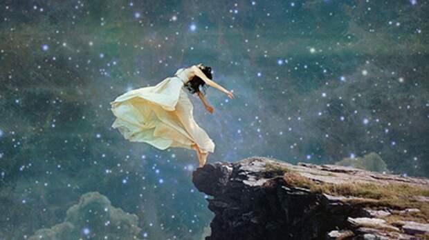 Прыжок в неизвестность.