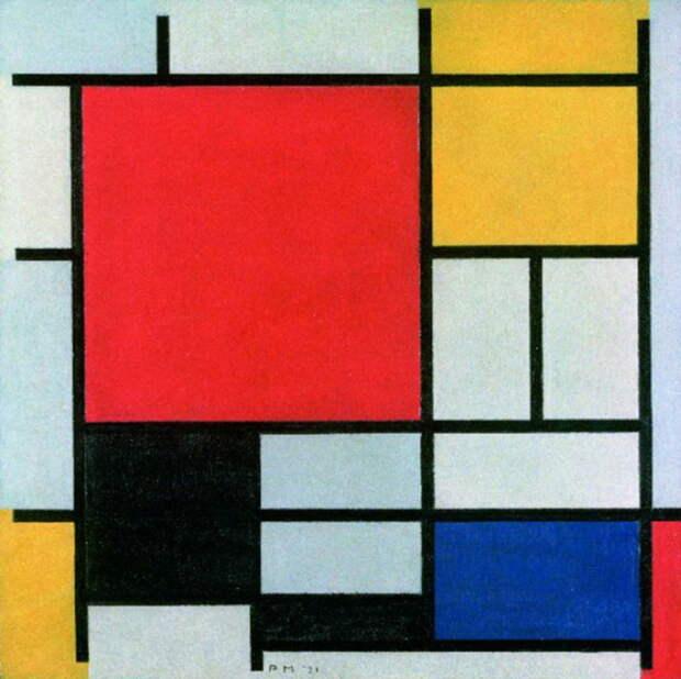 14. Лист Excel с цветными квадратами, это Мондриан.
