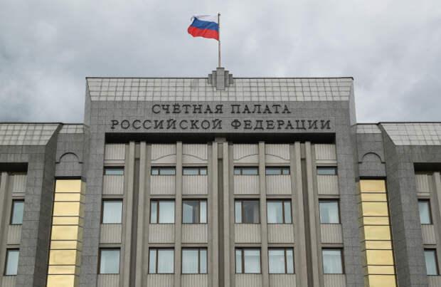 Счетная палата: благосостояние россиян так и не вернулось к докризисным показателям