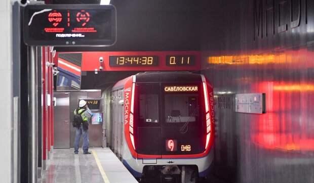 Метро Москвы вошло в тройку лучших в мире по уровню удовлетворенности пассажиров