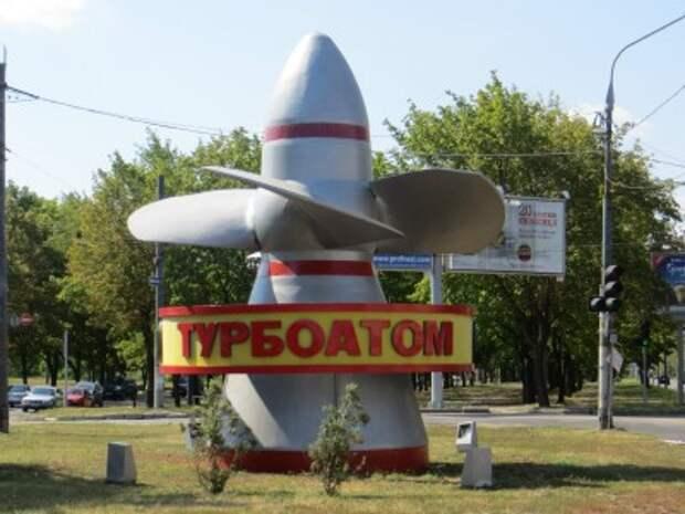 Украина всё же планирует продать часть запрещенных ранее к приватизации госпредприятий