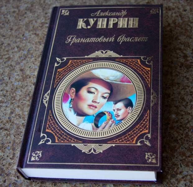 крупник книга