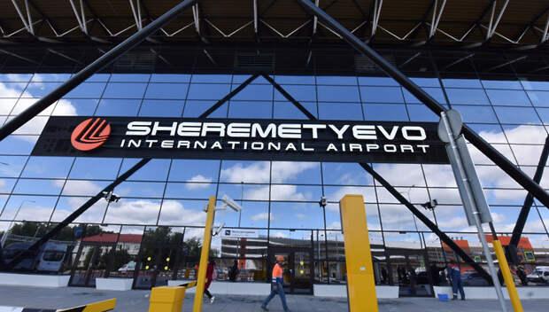 Реконструкцию перрона терминала С проведут в аэропорту «Шереметьево»