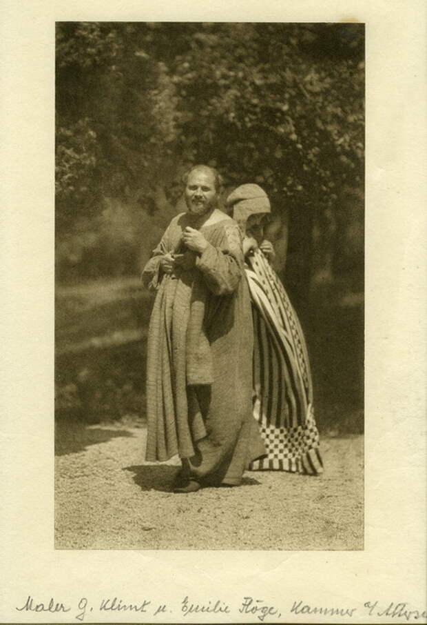 Эмилию Флёге и Густава связывали теплые отношения