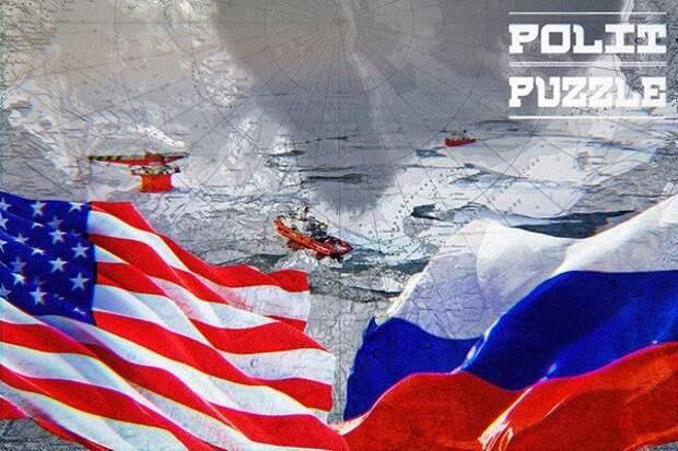 Американцы заявили о проигрыше США в «битве» за Арктику