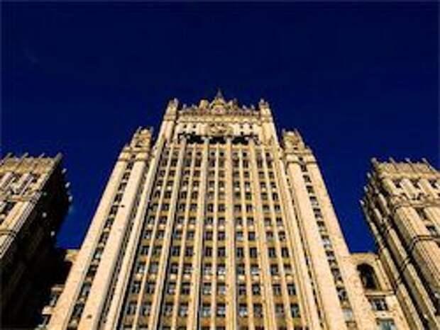 Новость на Newsland: МИД: Вашингтон ответственен за кровопролитие на Украине