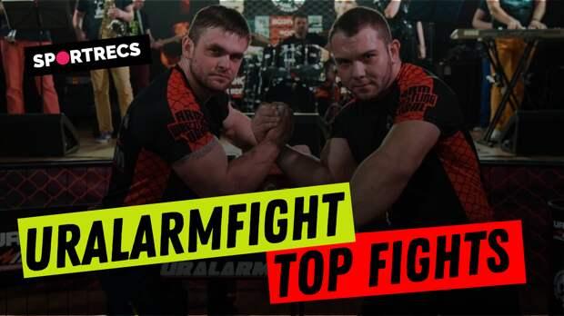 UralARMfight. Top fights