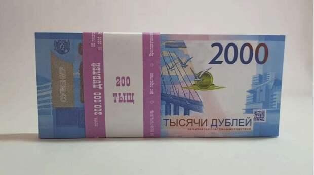 Крымчанка четырежды расплачивалась в магазине билетами банка приколов