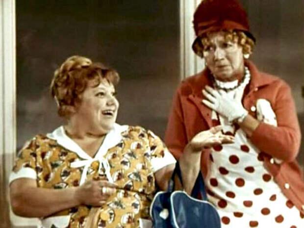 кадр из фильма «Черёмушки», 1962 год, Эмилия Трейвас и Рина Зелёная