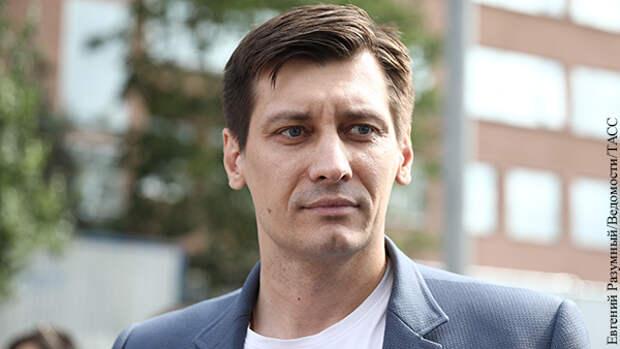 Сбежавшему на Украину Гудкову грозит смертельная опасность