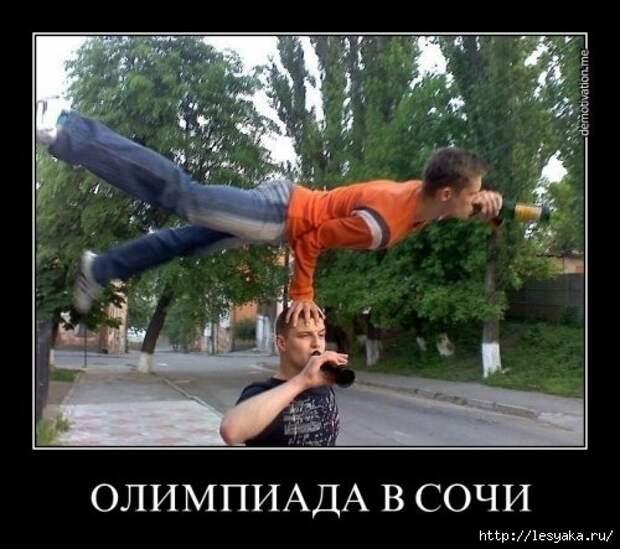 1372745870_novye-demki-11 (500x443, 131Kb)