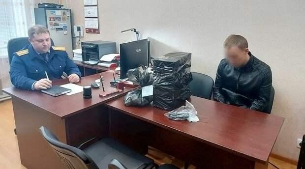 В Крыму возбудили уголовное дело после фейка о подготовке теракта в школе
