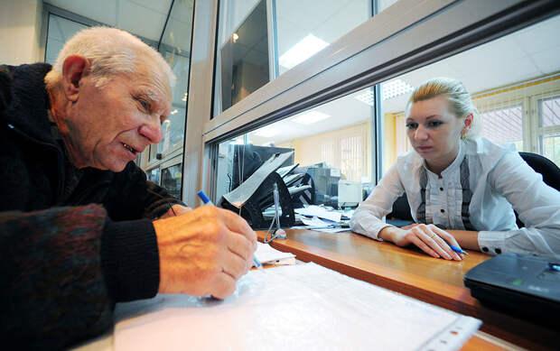 Как получить компенсацию от ПФР, если пенсия не была назначена вовремя