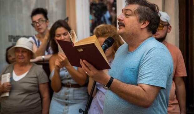 Писатель Дмитрий Быков прокомментировал покушение насебя всамолете попути вУфу