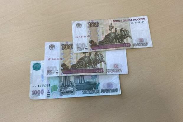 Осталось 7 дней: ПФР уточнил, как получить выплату в 1211 рублей