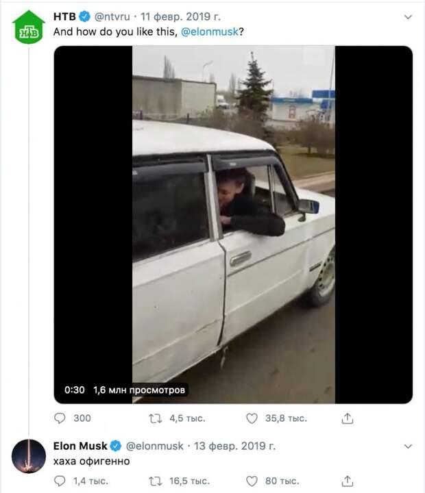 Откуда Илон Маск знает русский? 4 факта