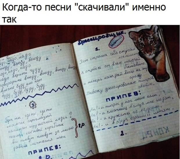 Позитивные картинки с надписями со смыслом (11 фото)