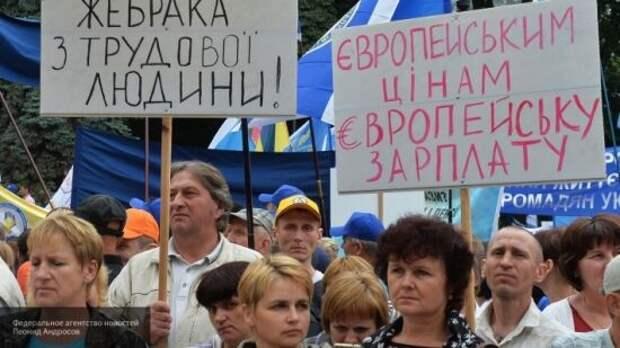 Тарифы на Украине: за последние десять лет цены на услуги ЖКХ выросли в 10 раз