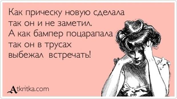 Анекдотов пост (11 шт)