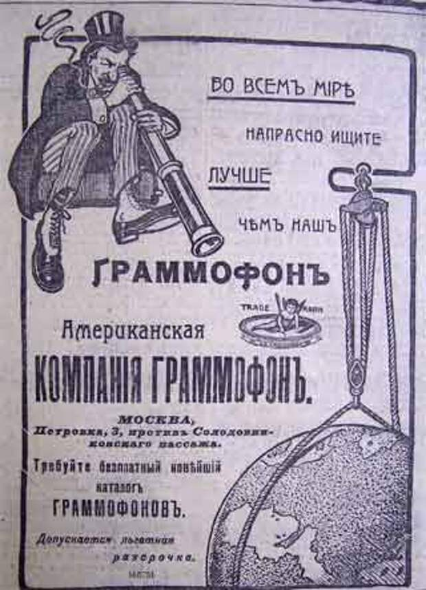 Этот день 100 лет назад. 06 декабря (23 ноября) 1912 года