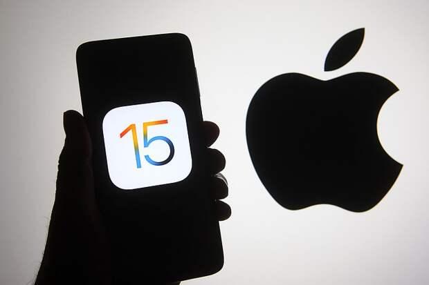 Разработчик приложений назвал самые интересные функции операционной системы iOS 15