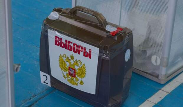 Александр Сидякин примет участие в праймериз по отбору кандидатов на выборы в Госдуму