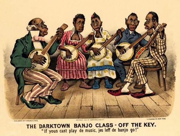 Дарктаунский кружок любителей игры на банджо - попытка импровизации