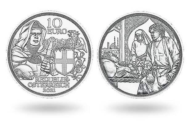 Австрия завершила выпуск монет цикла «С кольчугой и мечом»