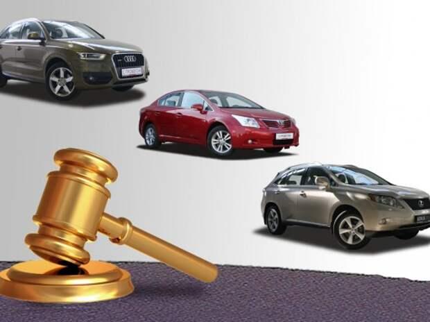 На онлайн-аукционе -  Toyota Avensis, Lexus RX и Audi Q3 с пробегом