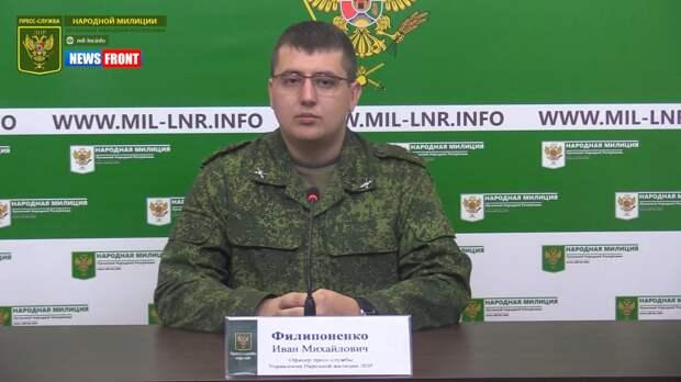 ВСУ установили 500 мин на полях в Станично-Луганском районе - НМ ЛНР