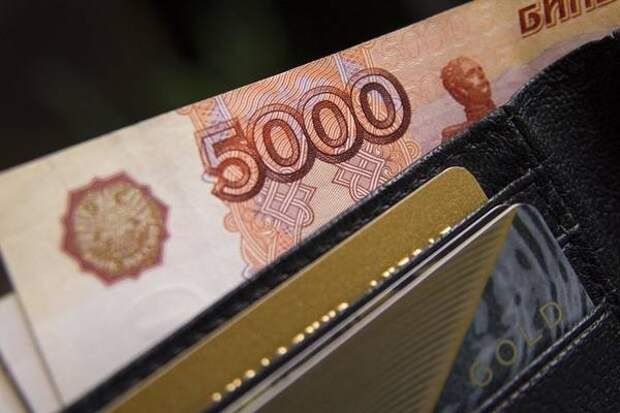 Новая выплата 10 000 рублей через МФЦ: в ПФР все объяснили