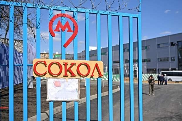 Открыт новый пусковой комплекс электродепо «Сокол»