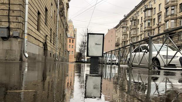 МЧС предупредило петербуржцев об ухудшении погоды