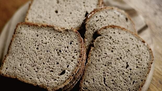 Жителям России объяснили возможные причины роста цен на хлеб