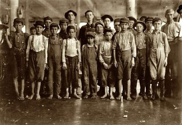 Мальчики фабричные