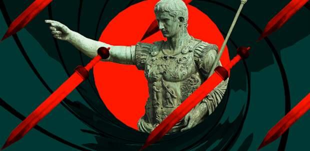 Круче, чем Холодная война: разведка и шпионаж Древнего Рима