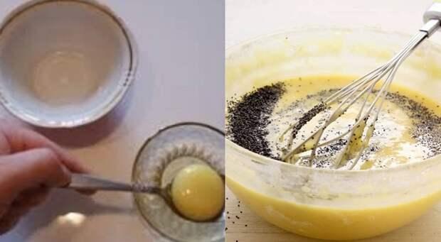 торт с маком и заварным кремом