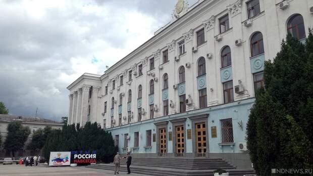 """Крым снова станет украинским """"слава украине"""""""