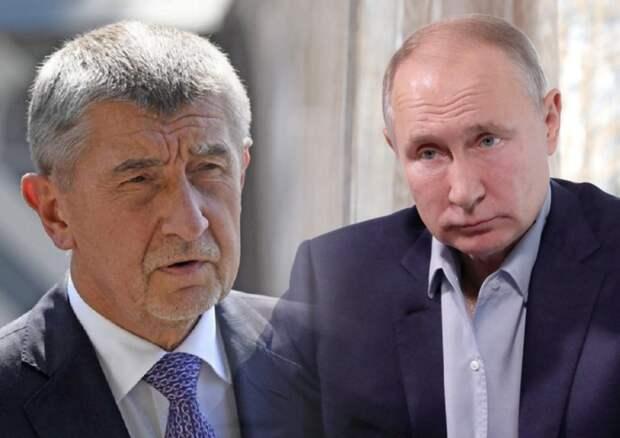 """Россия опубликовала список недружественных стран, немного """"пощадив"""" Чехию"""