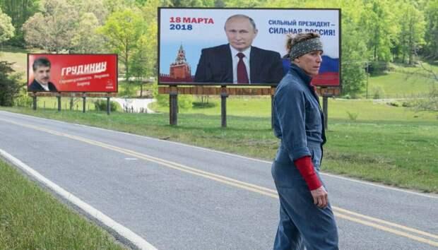 Три билборда на границе Страстного и Петровки: как мем из фильма используют в шутках и протестах