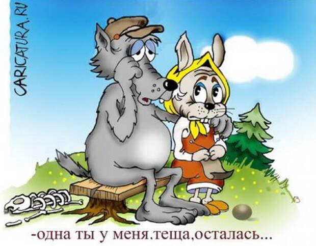 СИНДРОМ ТЁЩИ